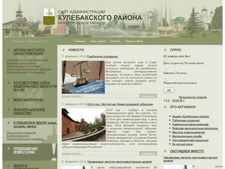 Kulebaki-rayon.ru