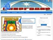 Энергодар онлайн - весь город Энергодар в Интернете