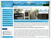 Компания «Элит Пол» специализируется на продаже современного напольного покрытия для общественных, офисных и жилых помещений. (Россия, Ленинградская область, Санкт-Петербург)