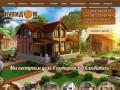 Строительство деревянных домов в Краснодаре - «КУПИДОМ»