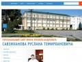 Сайт врача уролога-андролога Савзиханова Руслана   Махачкала