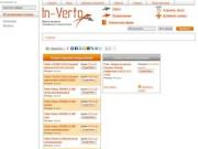 Интернет-магазин In-Verto.ru Товары для дома. Главная.