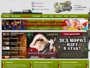 Лазерный пейнтбол, лазертаг в Красноярске | Лазертаг клуб «АТАКА»