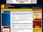 Ногинск - неофициальный сайт города (В Ногинске.ru)