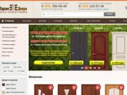 Купитьмежкомнатные двери можно тут! (Россия, Нижегородская область, Нижний Новгород)
