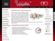 Банные печи Чародейка +7 (495) 411-99-08