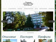 Санаторий Сосновый бор Официальный сайт                                 Санаторий Сосновый Бор
