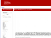 Студия Creative- занимается созданием сайтов с 2011 года. Заказывая у нас сайт Вы получите отличный сервис и возможность продвинуть свою организацию в число лидеров. Так же наша студия поможет вам продвинутся в поисковых системах (Россия, Дагестан, Махачкала)