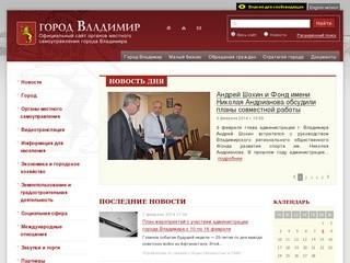 Официальный сайт Владимира