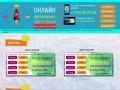Онлайн оперативная типография Оперативно(в течение часа) и качественно(цифровая техника) вся полиграфия (Россия, Иркутская область, Иркутск)