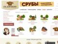 Индивидуальное строительство домов и бань по проектам в Перми | СПК Домовенок