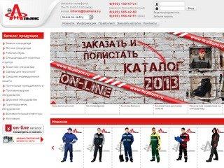 Магазин спецодежды в Москве – компания