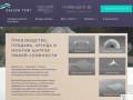 Производство, продажа, аренда тентовых конструкций (Россия, Московская область, Московская область)