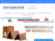 Хотите купить чехол на Айфон недорого? Посетите наш магазин! (Россия, Нижегородская область, Нижний Новгород)