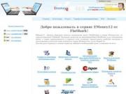 Emoney12 - ввод, вывод, обмен электронных валют (WebMoney) в Йошкар-Оле