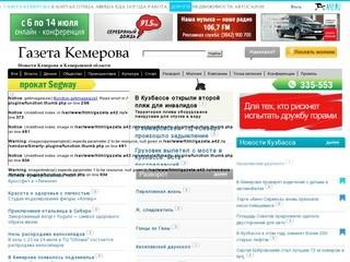 Gazeta.a42.ru