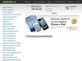 Купить iPhone 5 в Екатеринбурге, iPad 4 и mini в кредит с беслатной доставкой