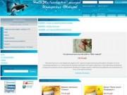 НовИТа -интернет-магазин