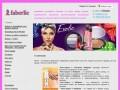 Компания Faberlic (производитель кислородной косметики №1 в мире) тел. консультанта: 8 (923) 7903083