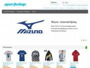 Магазин спортивной одежы Sportishop.ru