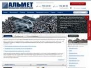Продаем Металлопрокат по хорошим ценам (Россия, Московская область, Москва)