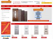 Новосел двери межкомнатные металлические купить Старый Оскол