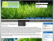 Природное земледелие в г.Сургут| Дачная продукция, инструменты садовые