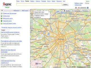 Новая карта Северодвинска с улицами и номерами домов (от Яндекса)