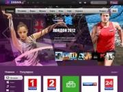 Забава.ру (Zabava.ru) - развлекательный портал (видео, музыка, книги, игры, софт)