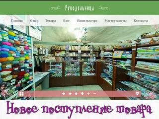 Товары для рукоделия в магазине Рукодельница | Углич