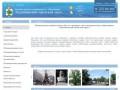 Администрация муниципального образования «Ладушкинский городской округ»  