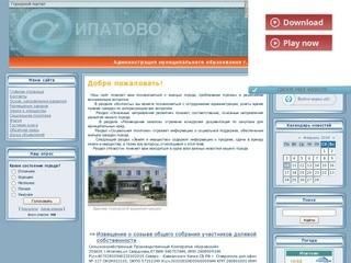 Ipatovo.my1.ru