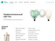 Трансферы в имплантологии. Узнайте на Whitecrown.ru!