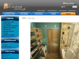 Строительные материалы в Петрозаводске