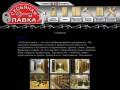 Скобяная лавка (Торговая сеть «Скобяная лавка» представлена в городах: Архангельск, Северодвинск, Новодвинск)