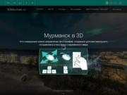 Сферические 3D панорамы 360 и виртуальные туры в Мурманске