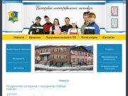 Новости | Белоярский Многопрофильный Техникум