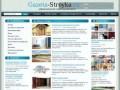 """""""Gazeta-Stroyka.ru"""" - информационный строительный портал (Техническая информация по строительным технологиям и материалам. Каталог строительных фирм. Проекты коттеджей, информация о строительных выставках)"""