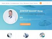 Аденома простаты - лечение, операции. Тел. 8 (499) 11-03-111. (Россия, Нижегородская область, Нижний Новгород)