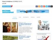 Gazeta-vz.ru