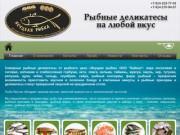 Рыбные деликатесы на любой вкус-икра, рыба копченая, соленая, пресервы
