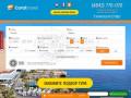 Сoral Travel туристическое агентство Калуга. Туры в Таиланд, Индию, Доминикану, Грецию, Горящие туры