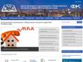 Центр жилищного просвещения и Общественного контроля в сфере ЖКХ Алтайского края