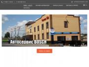 Центр замены автомасла Ливны, запчасти в наличии и на заказ