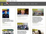 Дагестанское сообщество в интернете (Россия, Дагестан, Махачкала)