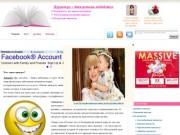 Dourdom.ru