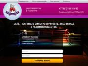 Занятие боксом в Ракитном, спорт в Ракитном, спорт Белгородская область