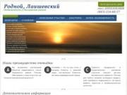 Добро пожаловать на сайт по продаже недвижимости в Лаишевском районе