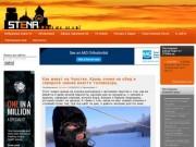 STENA.ee - социальная сеть народной журналистики