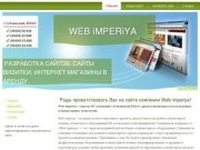 Ремонт компьютеров в Губкинском и Пурпе!